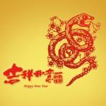 2013农历新年